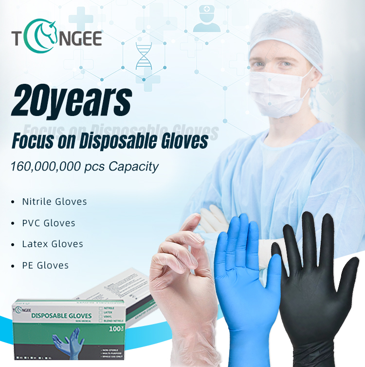 Tongee Disposable Gloves